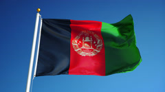Afghanistan flag in slow motion seamlessly looped with alpha Stock Footage