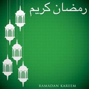 "Lantern ""Ramadan Kareem"" (Generous Ramadan) card in vector format. - stock illustration"