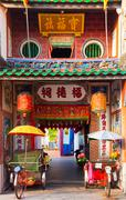 Rickshaw tricycles near the entrance to the temple, Penang, Malaysia Stock Photos