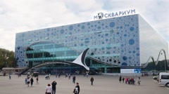 Facade of building oceanarium Moskvarium in VDNH. Stock Footage