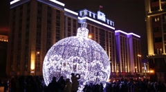 Big Christmas ball on Manezhnaya Square in Moscow Stock Footage