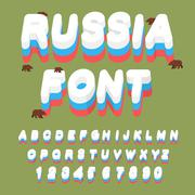 Russian font. Russian flag on letters. National Patriotic alphabet. Letters a - stock illustration