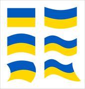 Ukraine flag. Set flags Ukrainian republic in various forms. Developing flag  Stock Illustration