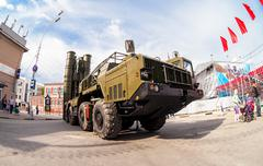 The S-300 is a Russian anti-ballistic missile system at the central square - stock photo