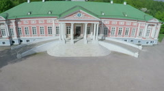 Series of palaces and gardens Tsaritsyno, aerial view Stock Footage