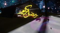 Ramadan Kareem 3d illustration with wonderful scene elements as camels, fire  Stock Illustration