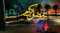 Ramadan Kareem 3d illustration with wonderful scene elements as camels, fire  - stock illustration