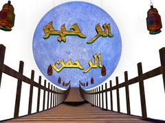 3d scene for islamic events Stock Illustration