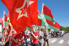 Unidentified Youth From Patriotic Party Brsm Holds Flags On The - stock photo