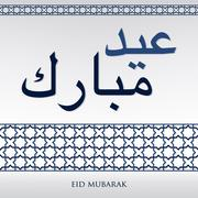 "Arabian weave pattern ""Eid Mubarak"" (Blessed Eid) card in vector format. - stock illustration"