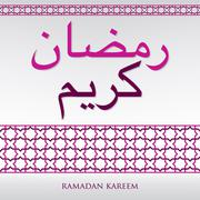 "Arabian weave pattern ""Ramadan Kareem"" (Generous Ramadan) card in vector form - stock illustration"