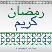 "Arabian weave pattern ""Ramadan Kareem"" (Generous Ramadan) card in vector form Stock Illustration"