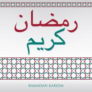 "Arabian weave pattern ""Ramadan Kareem"" (Generous Ramadan) card in vector form - stock illustration"