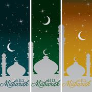 """Silver Mosque and moon """"Eid Mubarak"""" (Blessed Eid) banners Stock Illustration"""