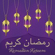 """Ramadan Kareem"" (Generous Ramadan) lantern greeting card in vector format. - stock illustration"