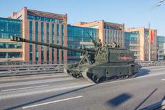 Russian self propelled artillery MSTA S Stock Photos