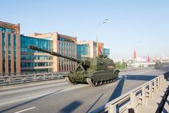 Russian self propelled artillery Koalitsiya-SV - stock photo