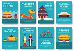 Country China travel vacation guide of goods, places and features. Set of - stock illustration