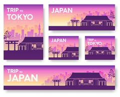 Japan landscape vector banners set. Vector design illustration Stock Illustration