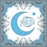 Decorative design for holy month of muslim community festival Ra Stock Illustration