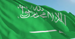 Beautiful looping flag blowing in wind: Saudi Arabia - stock footage