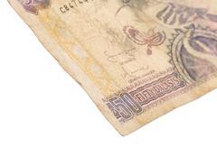 50 Gambian dalasi bank note Kuvituskuvat