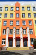 Moscow, Russia - May 13.2016. Grammar school number 1528 in Zelenograd Stock Photos