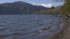 View of Mount Fuji and Lake Ashi, Kanagawa Prefecture, Japan Stock Footage