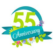 Cute Nature Flower Template 55 Years Anniversary Sign Vector Ill - stock illustration