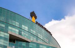 The emblem of the oil company Rosneft Stock Photos