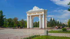 Entrance Arkh to the Rudaki park in Dushanbe Stock Footage