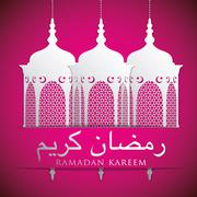 "Lantern ""Ramadan Kareem"" (Generous Ramadan) card in vector format. - stock illustration"