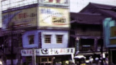1951: Commercial buildings bicycle company store. Stock Footage