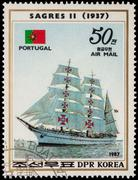 "Portuguese sail training ship ""Sagres II"" (1937) on postage stamp - stock photo"