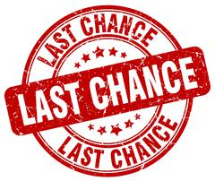last chance red grunge round vintage rubber stamp - stock illustration