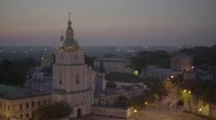 View of Kiev at dawn. St Michael's Cathedral. Architecture Of Kiev Stock Footage