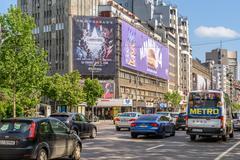 Rush Hour On Gheorghe Magheru Boulevard Of Bucharest Stock Photos