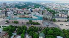 The historical part of Kiev. Aerial Video Footage - stock footage