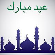"Mosque ""Eid Mubarak"" (Blessed Eid) card in vector format. Stock Illustration"
