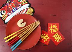 Happy Chinese New Year celebration party table - stock photo