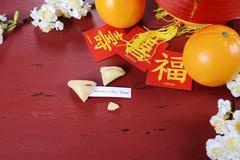 Happy Chinese New Year celebration party table Kuvituskuvat