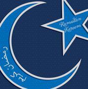 "Silver crescent moon and star outline ""Ramadan Kareem"" (Generous Ramadan) card Stock Illustration"