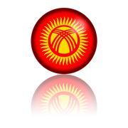 Kyrgyzstan Flag Sphere - stock illustration