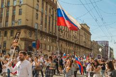 Moscow, Russia - May 9:  Immortal Regiment  marches on. Moscow celebrates 71-th  - stock photo