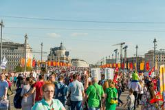 Moscow, Russia - May 9:  Immortal Regiment  marches on. Moscow celebrates 71-th  Stock Photos