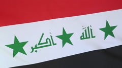 Closeup of textile flag of Iraq Stock Footage