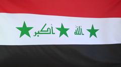 Fabric flag of Iraq Stock Footage