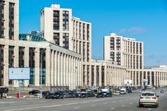 Moscow, Russia - April 04, 2016. The Vnesheconombank on Academician Sakharov  Stock Photos