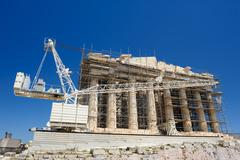 Reconstruction of Parthenon in Acropolis, Athens, Greece - stock photo