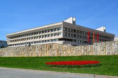 Zelenograd, Russia - May 09.2016. Prefecture of a Zelenograd Administrative D Stock Photos
